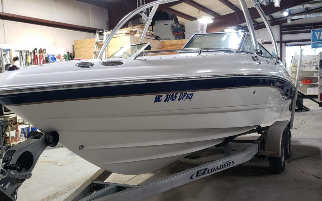 2004 Chaparral 210 SSi for Sale – $16,499